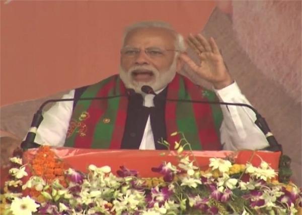 pm modi attack on congress