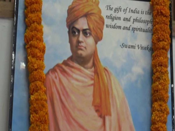 156th birth anniversary of swami vivekananda