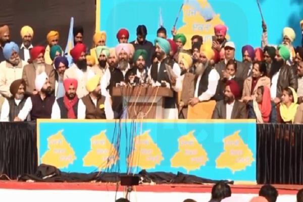 sukhpal khaira new party
