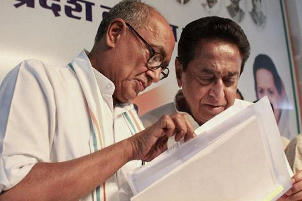 mp should act on guilty people digvijay singh