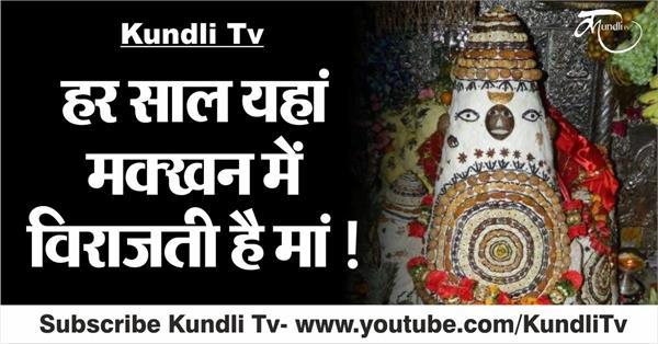 devi brijeshwari temple in himachal pradesh