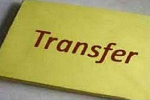 after ias ips is now transferred in the transport department see list
