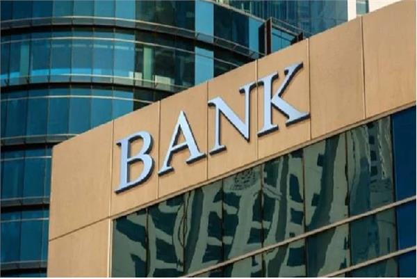 other 69 foreign branches are making logical government bank