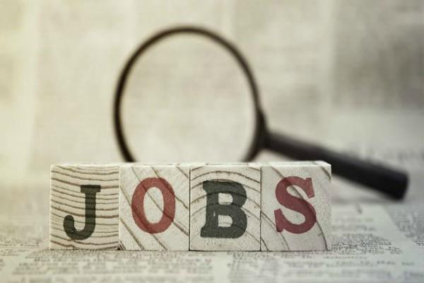 cg vyapam jobs salary candidate