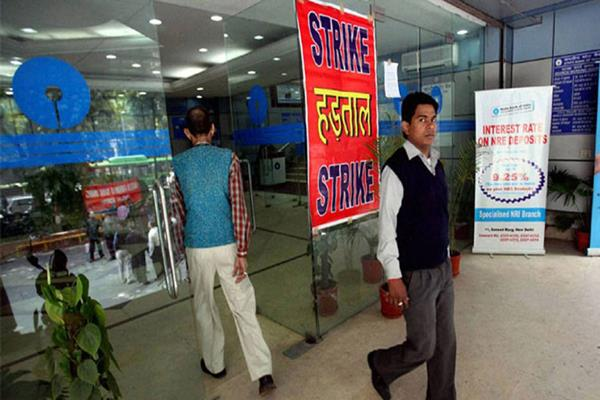 bank employees can strike on 8th and 9th january