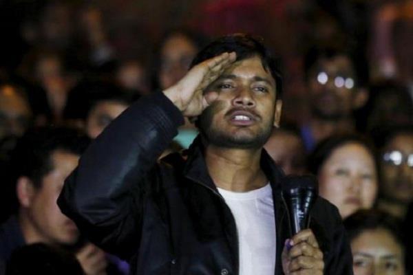 delhi police kanhaiya kumar jnusu afzal guru abvp