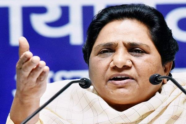 before the assembly session the bsp mlas showed sternness