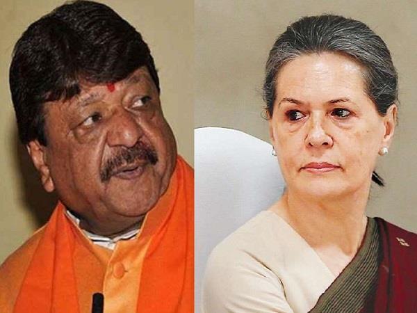 kailash attacks on soniya gandhi
