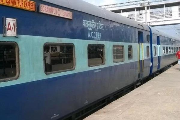 railway department gave big relief to devotees in kumbh fare