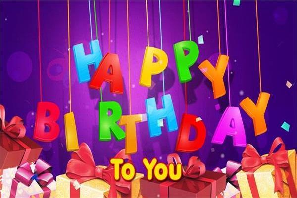 government schools students happy birthday