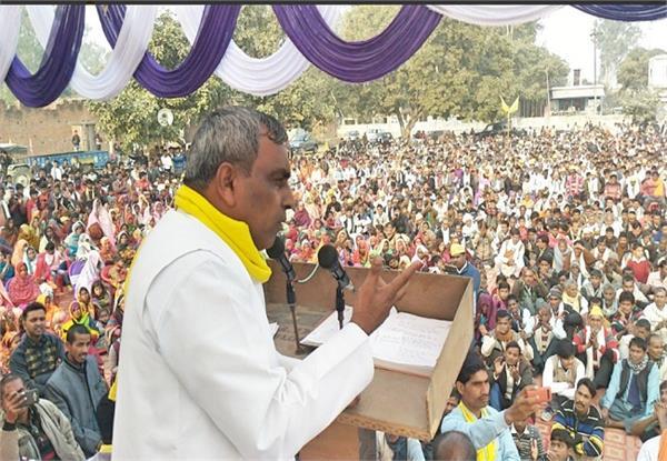 rajbhar said bjp has two mouth snake