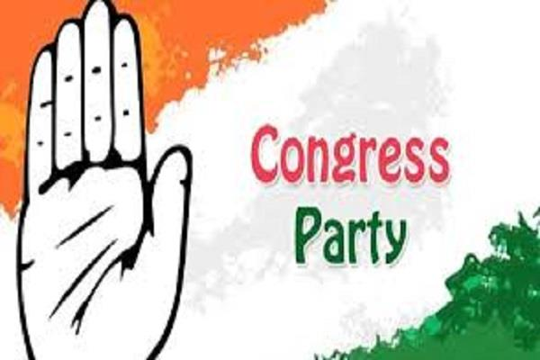 congress convenes for candidates meeting of big leaders