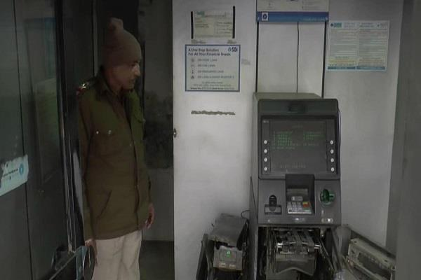 atm cutted with gas cutter