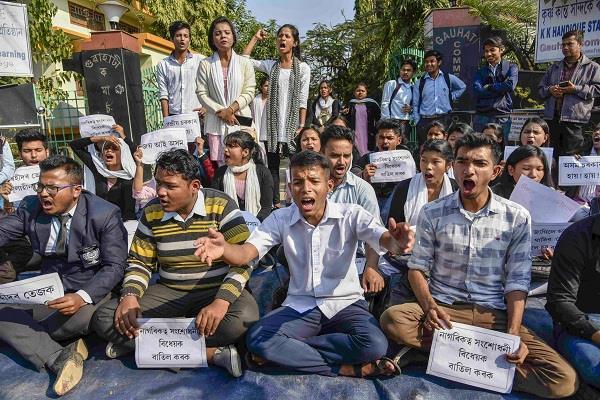 exhibition against citizenship bill in assam