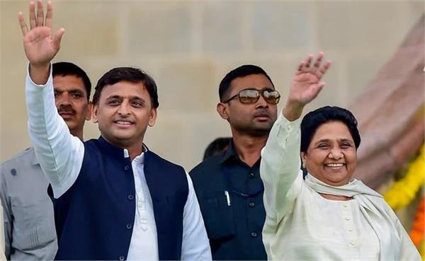 after 10th january the last round of seats between sp bsp