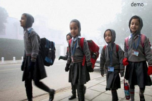 education department once again changed the time of schools in punjab