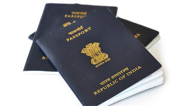 amritsar will not have to go now to make a passport
