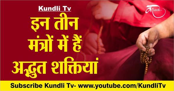 most powerful mantra of hanuman