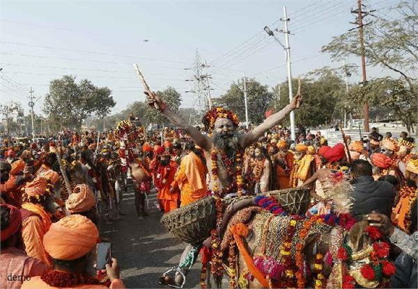 shri panchayati niranjani akhara