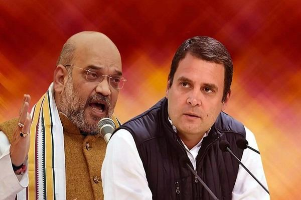 amit shah asked the congress president
