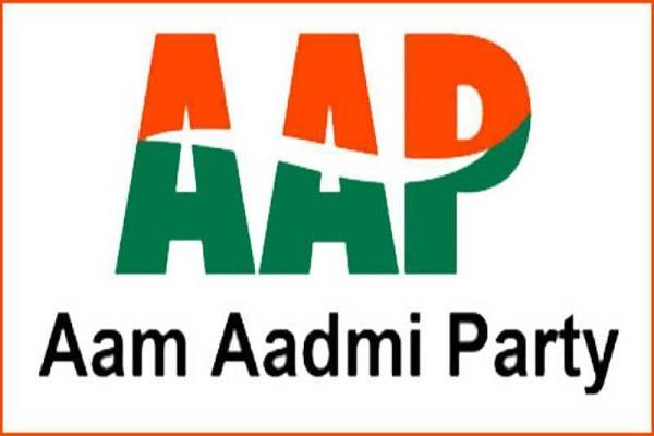 meeting of aap in kejriwal house for haryana lok sabha elections