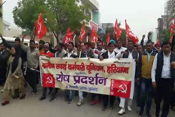 cleanliness workers encroach on the demands of the state agricultural ministers