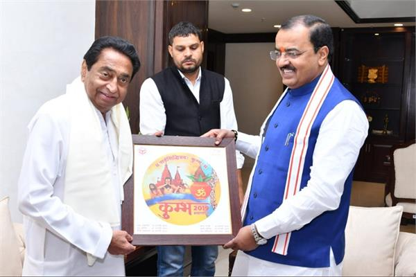 up deputy chief minister kamal nath invited kumbh read 5 jan s big news
