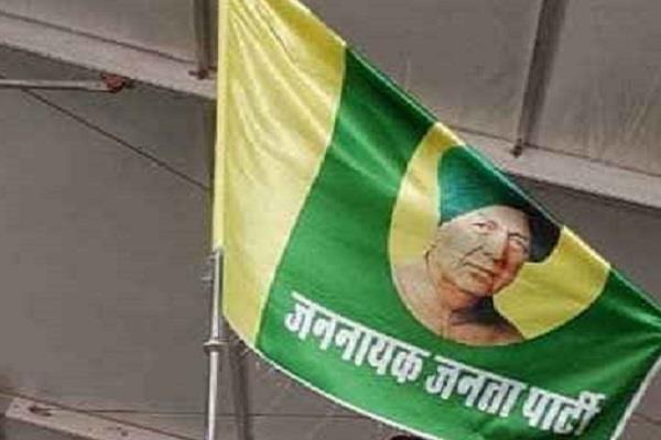 jjp declared candidates from 7 assembly constituencies