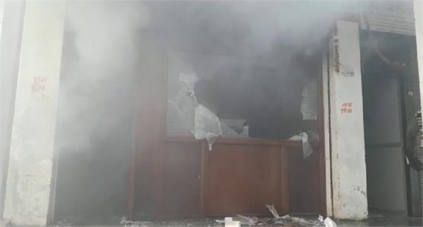 fierce fire stir in the food product company s shop