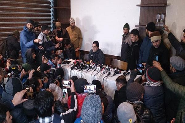 ias officer s mobile took off during press conference