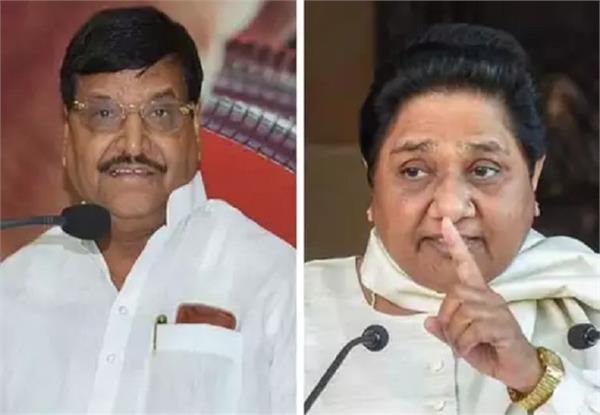 delivering at the statement of mayawati