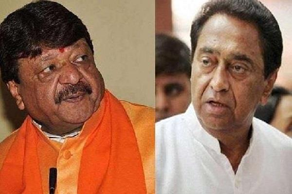 this legislator demanded  bhil pradesh  read big news on january 12