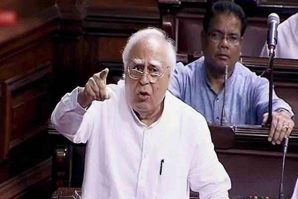 kapil sibal speaking on the bill if poor earning 8 lakhs