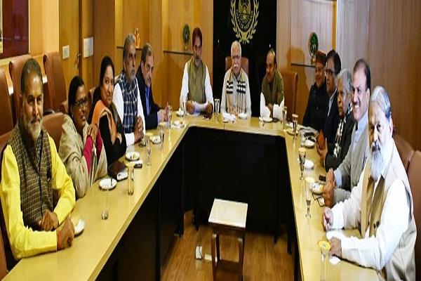bjp election committee meeting begins