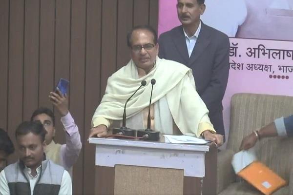 shivraj said increasing the deadline for waiving off farmers  victory