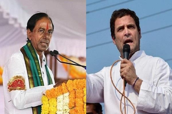 kcr will not share the stage with rahul gandhi