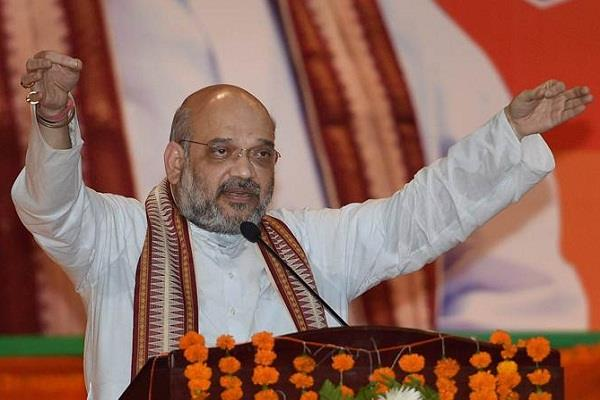amit shah will decide on jind election bjp candidate