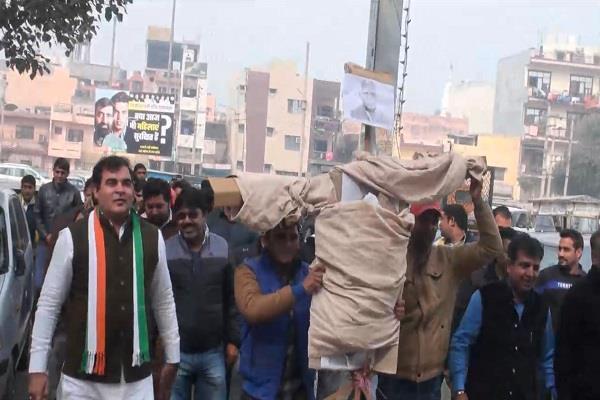 congress workers accused of bjp leaders in rs 1200 crore scam
