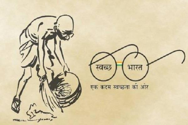 Image result for swachh Bharat Abhiyan