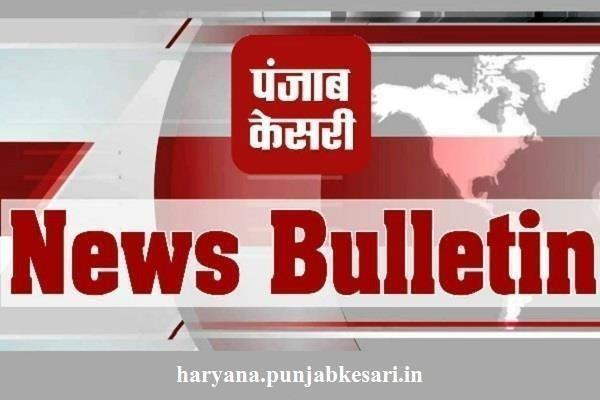 english heading read 12 big news of haryana throughout the day 10 jan