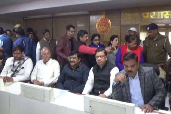 hisar mayor oath ceremony gautam said no corruption in city