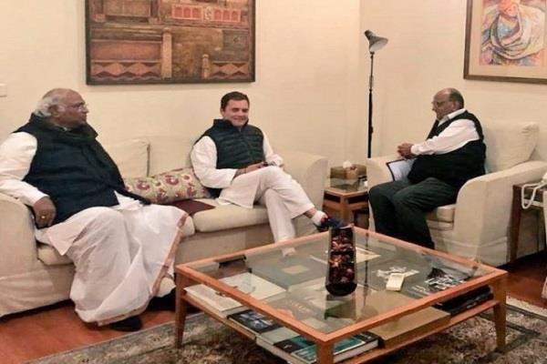 discussion on seat sharing in rahul gandhi maharashtra from sharad pawar