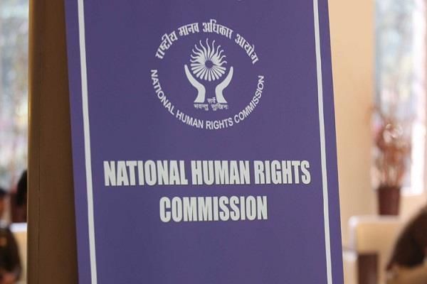 jaideep govind appointed general secretary of nhrc