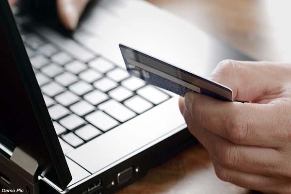 good news now students will get payment gateway facility in 3 banks
