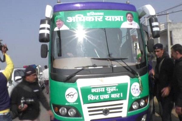 people s journey of abhay singh chautala reached karnal
