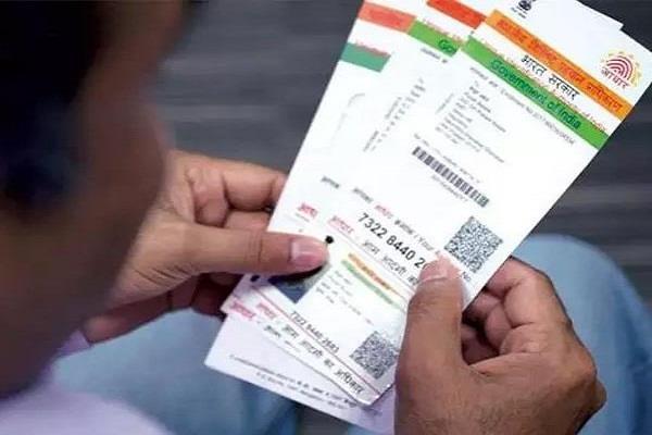 offline change in aadhar card is expensive