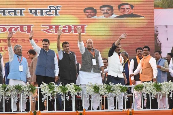 rajnath upheld the reservation given on economic basis