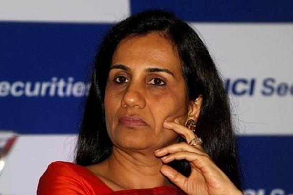 chanda kochhar guilty of independent probe bank stops retirement benefits