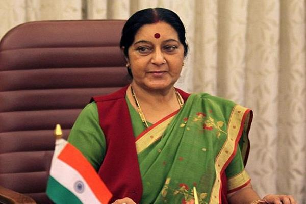 abu dhabi to make hindi the official language of courts will be easier sushma