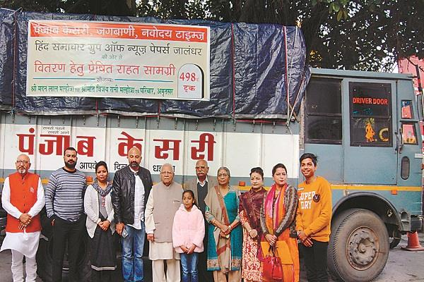 498th truck relief material for victims of jammu and kashmir